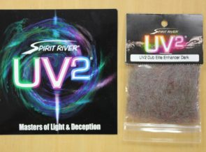 UV2 Elite Dubbing Enhancer