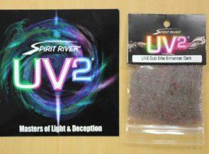 UV2 Elite Dubbing Enhancer