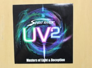 UV2 Fusion Egg Beads